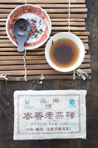 Pu-erh Tea - 11291039