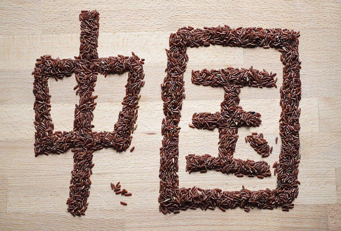 China written with red rice grains