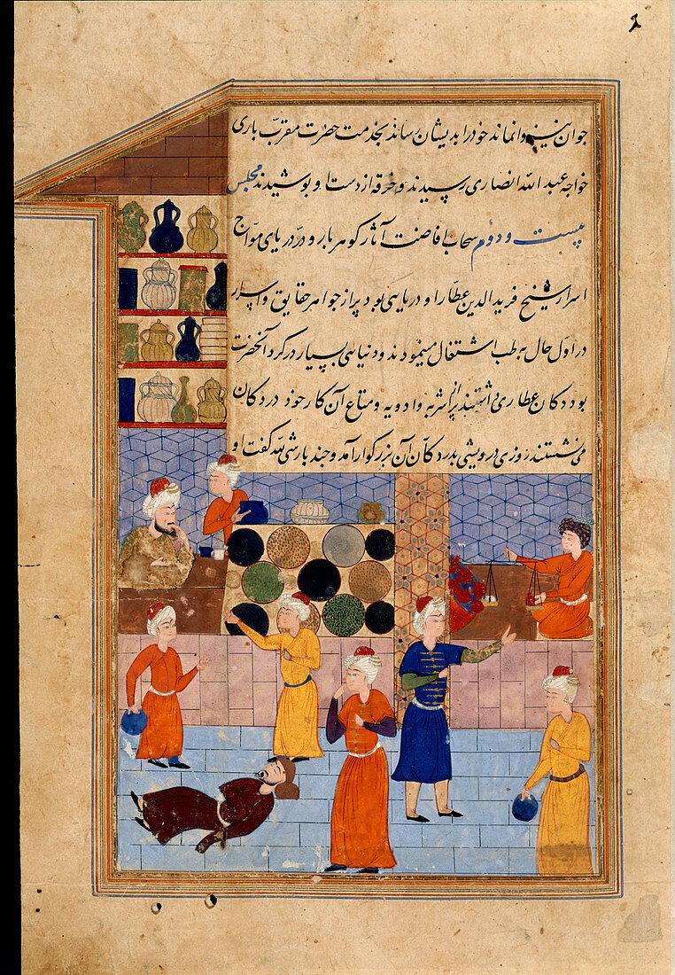 Dervish dying in a bazaar