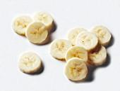 Several Banana Slices