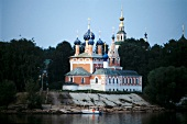 View of Russian Orthodox Church painted in light pink colour, Russia