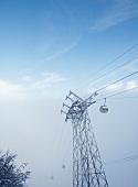 View of fog with Titlis Gondola in Uri Alps, Engelberg, Switzerland