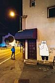 A closed nightclub door in Belgrade, Serbia