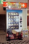 Banana vending machine,Japan