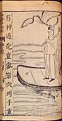 Zheng He Chinese Admiral