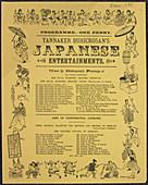 Tannaker Buhicrosan's Japanese entertainm