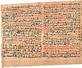 Edwin Smith Papyrus,Egyptian surgery