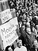 Gagarin reception,1961