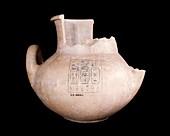 Ancient Egyptian stone jar