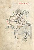Sagittarius constellation,15th century