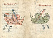 Argo Navis constellation,15th century