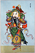 Chinese god of smallpox
