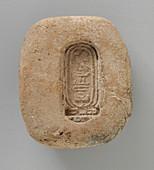 Aten,Egyptian God of the Sun