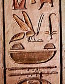 Relief In Ramses VI Tomb