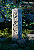 CARVED STONE IN THE DAILY TELEGRAPH REAL JAPANESE Garden, DESIGNED by MASAO FUKUHARA AND MASAHIRO YOSHIDA, CHELSEA