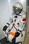 Chinese spacesuit.