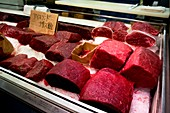 Whale meat shop, Tsukiji Fish Market, Tokyo