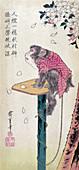 Monkey Watching Cherry Blossoms Fall, 19th Century