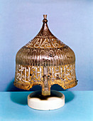 Iron helmet with calligraphic silver decoration, Turkish