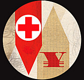 Red cross with Yen symbol on arrows, illustration