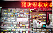 Pharmacy during Covid-19 outbreak in China, 2020