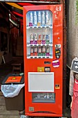 Edible insect snacks in Japanese vending machine