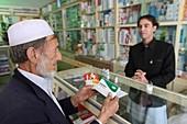 Hospital pharmacy, Afghanistan