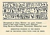 Israel and the Merneptah Stele