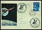 Sputnik 9 commemorative postcard