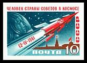 Vostok 1, Soviet postage stamp