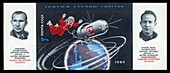 Stamp commemorating the first spacewalk