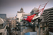 Aoyama Technical College, Art School from architect Makoto Watanabe, Shibuya, Tokyo, Japan