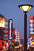 Steet lamp and neon signs in the evening, Nanjing road, Shanghai, China, Asia