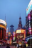 Shopping area with illuminated advertising, Shanghai at night, Shanghai, China