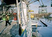 Ferris wheel in Gorki Park, Moscow, Russia