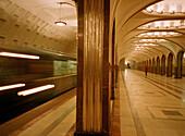 Mayakovskaya underground station, Moscow Russia
