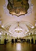 Komsomolskaya underground station, Moscow Russia