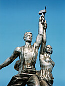The monument of the Worker and the Kolkhoz Farmer, Moscow, Russia