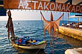 Hung up octopus, Harbour of Koroni, Peloponnese, Greece