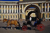 Carriage at Palace Square, Thriumphal Arch St. Petersburg, Russia