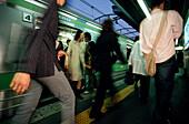 U-Bahn in Tokio, Japan