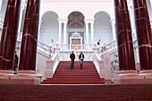 Inside the historical Leipzig University, Leipzig, Saxony, Germany