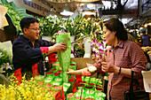 flower market, Wenhua Guangshan, near Shaanxi Nanlu, flowers, flower market, floral, rose, plant, old