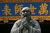 Confucian Temple, Wen Miao,Konfuziustempel, Wen Miao, Innenhöfe, series of Courtyards, Confuzius, Konfuzius, Altstadt, old town, chinesische Schriftzeichen
