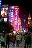 Shopping, Nanjing Road,Evening, Nanjing Road, Pearl Orient Tower, shopping, consumer, consume
