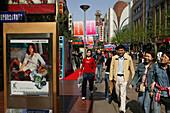 Shopping, Nanjing Road,Nanjing Road, shopping, people, pedestrians, consumer, consume