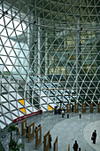 Science and Technology Museum, dome, science museum, entrance hall, glass structure, exhibition, research, Century Square