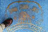 Tang, Xintiandi, mosaic, floor, Hong Kong, David Tang, store, old china fashion, mao style, houseware, interior