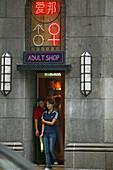 adult shop, Nanjing Road,sex shop, condoms, sex article