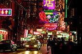 Hongkou quarter Shanghai,Zhapu Lu, street, bicycle, bicycle, street, Restaurant-Strasse, restaurants, brothels, shops